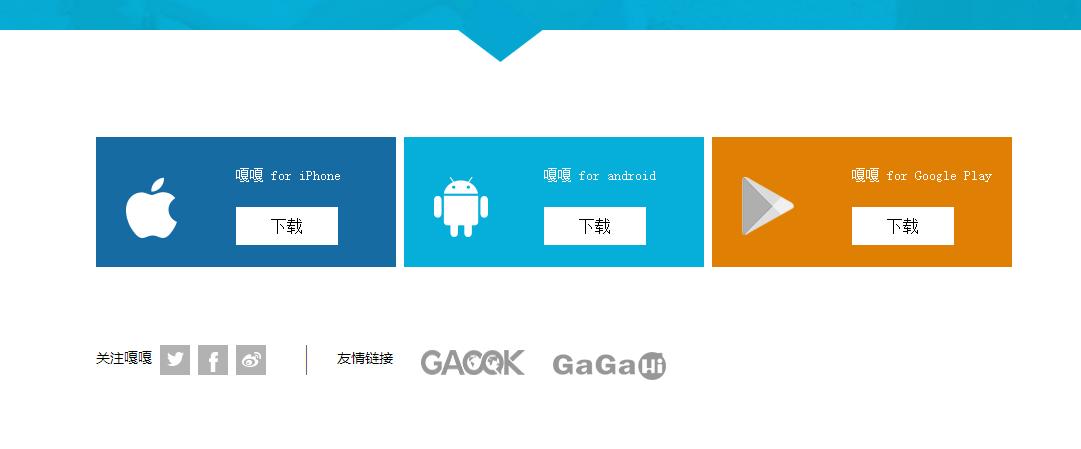 Gagahi com