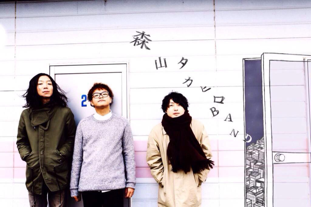 【おしらせ☺︎】 4月22日 森山タカヒロBAND  タワーレコード新レーベルFIRE STARETRより  シングル「BALLERINA」リリースします!(3曲入り)  詳細はコチラ http://t.co/AowBs6s7oY http://t.co/MiTDBcPD3l