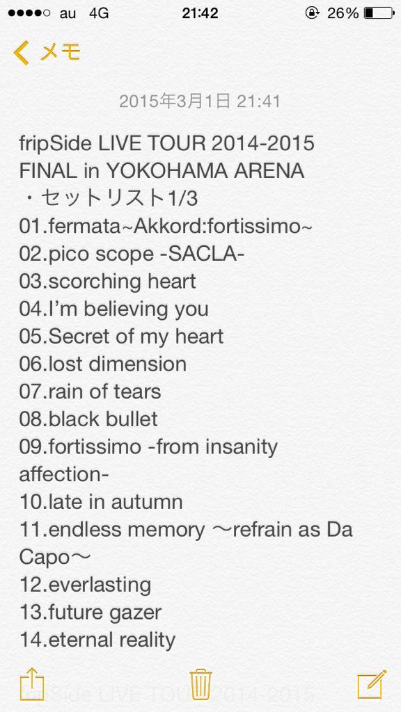 fripSide LIVE TOUR 2014-2015 FINAL in YOKOHAMA ARENA セットリスト!! 4時間越えの大ボリューム!! ALTIMAにnao時代の曲も!! 神セットリスト過ぎる! #fripSide http://t.co/EWyDPXkSVI