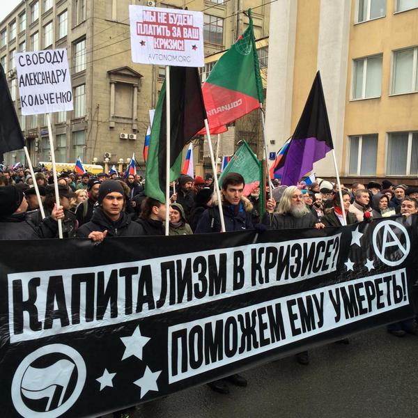 "via @juancarlospinov ""Ο ΚΑΠΙΤΑΛΙΣΜΟΣ ΕΙΝΑΙ ΣΕ ΚΡΙΣΗ, ΑΣ ΤΟΝ ΒΟΗΘΗΣΟΥΜΕ ΝΑ ΠΕΘΑΝΕΙ""#Moscow #Russia http://t.co/IvoQg5K7wC #rbnews #antireport"