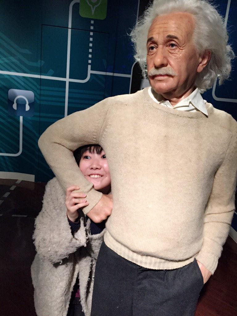 アインシュタインと諸星すみれ