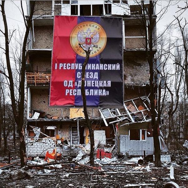 Луценко разъяснил, как будут действовать законы о Донбассе - Цензор.НЕТ 8540