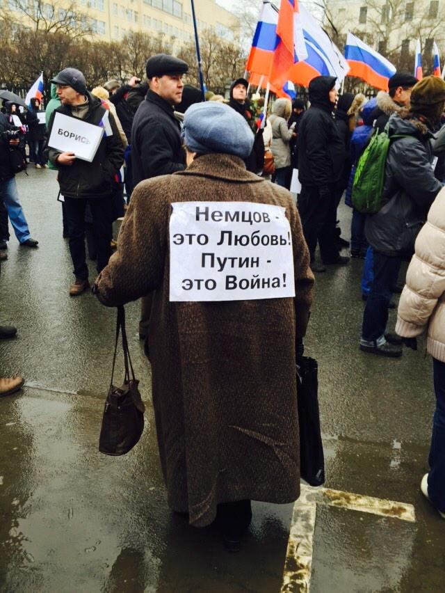 Марш памяти Бориса Немцова в фотографиях-25