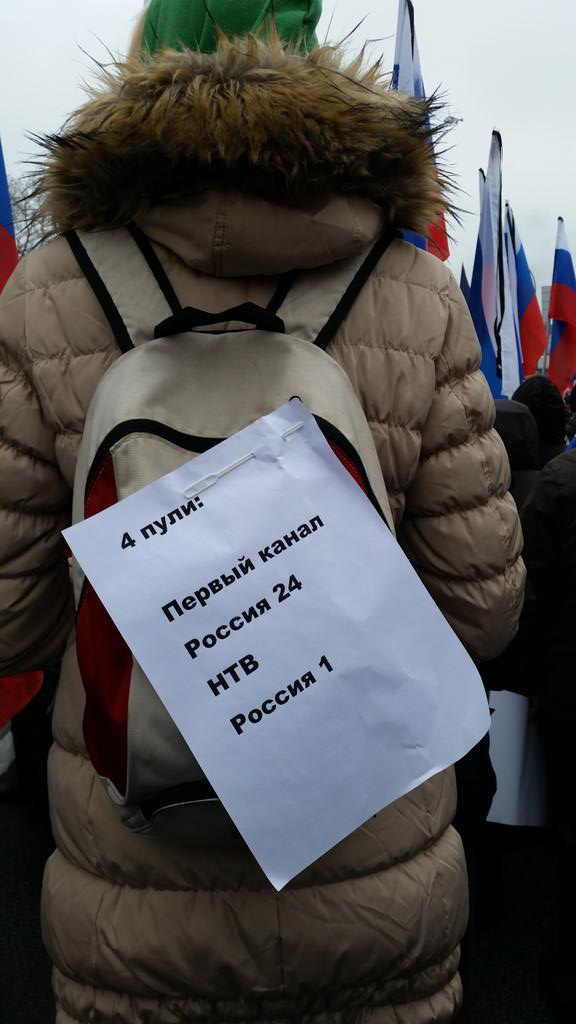 The four bullets that killed Boris #Nemtsov.  Channel One, Rossia 24, NTV, Rossia 1. http://t.co/8YWlPhMttQ