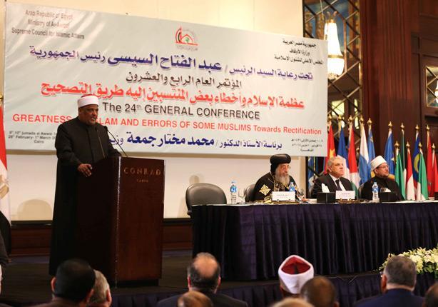 """شيوخ شاركوا في مؤتمر """"الدين الجديد"""" B_AsOxoVIAEnaeK"""