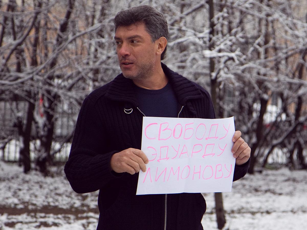 В кабинете Немцова в Ярославской областной думе идет обыск - Цензор.НЕТ 1028