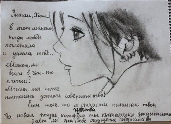 Поздравление днем, картинки про любовь карандашом для начинающих к парню грустные до слез