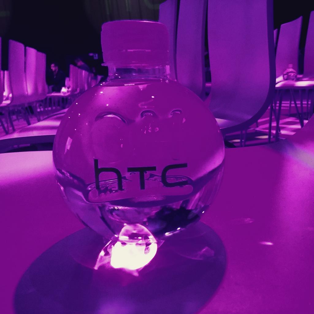 Thumbnail for HTC One M9 liveblog