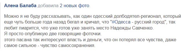 Украинский консул уже занимается делом задержанного в Москве нардепа Гончаренко, - МИД - Цензор.НЕТ 8527