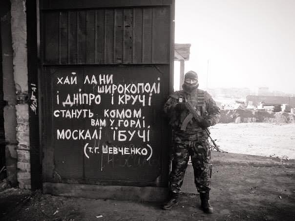 """Гончаренко оставят в ОВД как минимум до утра, - """"УНИАН"""" - Цензор.НЕТ 9720"""
