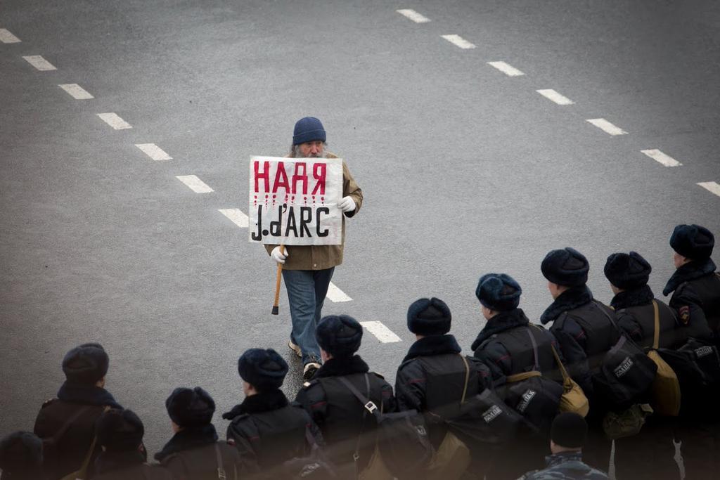 Россия разрешила украинским медикам осмотреть Савченко, - адвокат - Цензор.НЕТ 345
