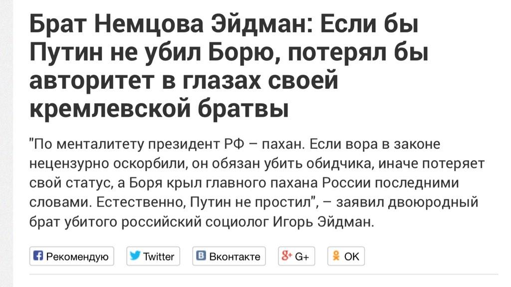 Поведение России крайне безответственно, - замгенсека НАТО - Цензор.НЕТ 762