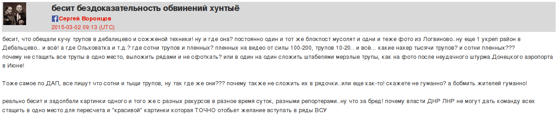 За время войны на Донбассе погиб 1541 украинский воин: 201 - остаются в плену, - Генштаб - Цензор.НЕТ 8781