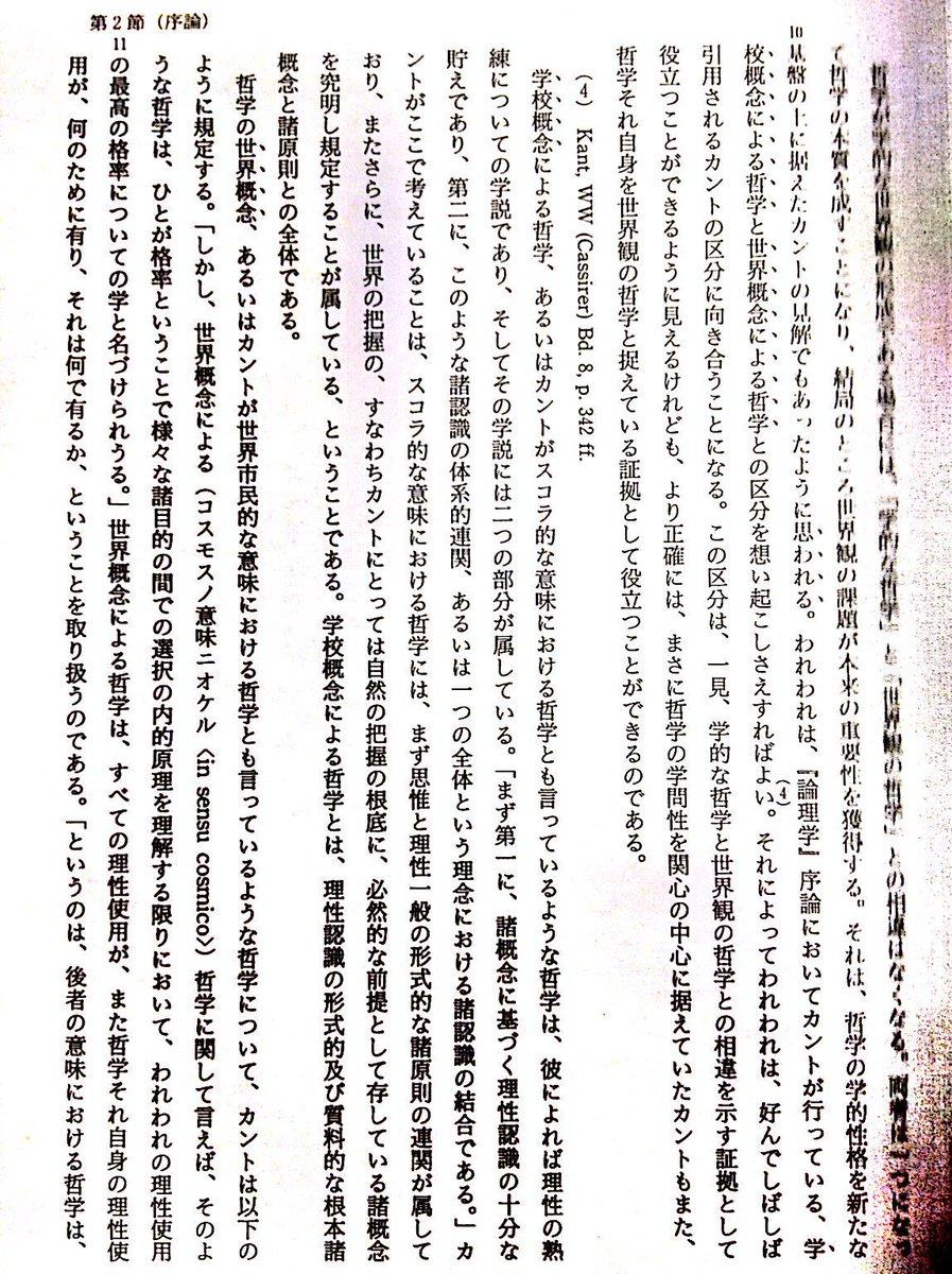 シャルマ (曖昧さ回避) - Japane...