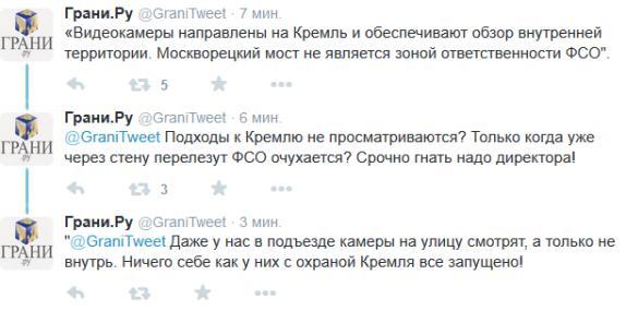 """Украина может потерять стратегическую госмонополию, - """"Украинские новости"""" - Цензор.НЕТ 4477"""
