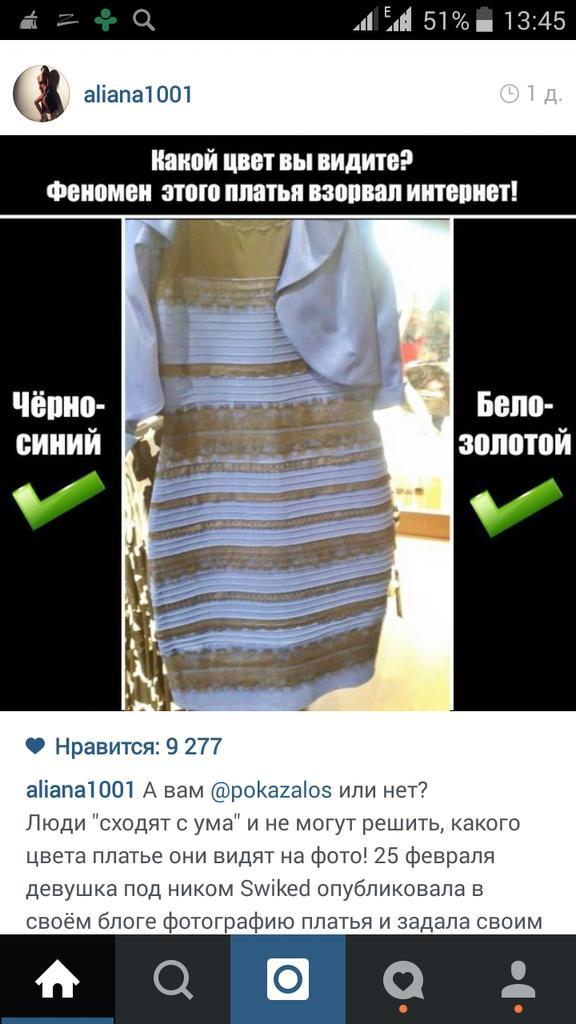 картинки типа какого цвета платье кириченко современный