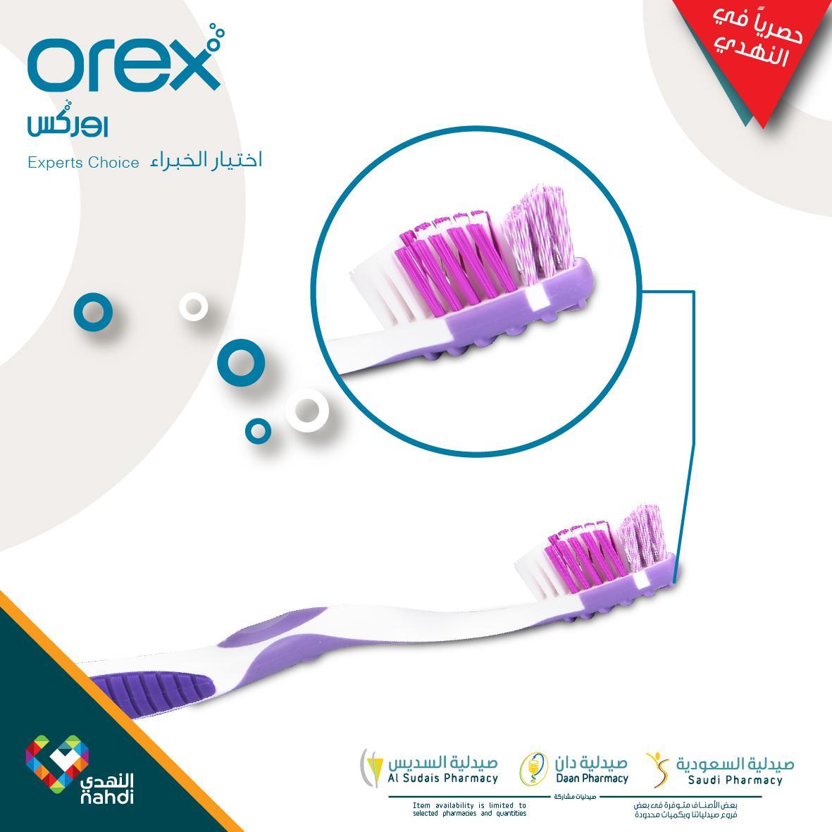 Nahdihope Auf Twitter هل تعلم أن تنظيف اللسان مهم جدا للمحافظة على صحة الفم وفرشاة أوركس تقدم لك هذه الخاصية في أكثر الأشكال جاذبية Http T Co Gssr9v5wr7