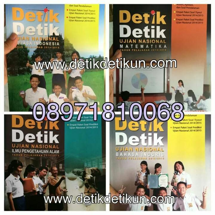 Buku Detik Detik Buku Detik Detik Un Smp 2015 Buku Newhairstylesformen2014 Com