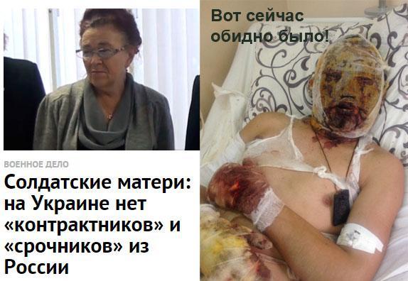 """Отвод тяжелого вооружения оказался лишь """"обманным ходом"""" террористов, - Тымчук - Цензор.НЕТ 7547"""