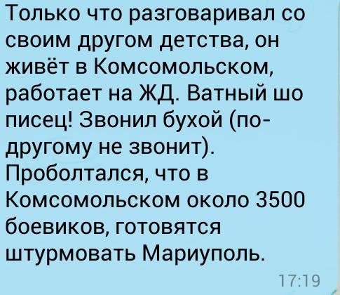 """""""Перемирие на востоке Украины хрупкое, но, судя по всему, соблюдается"""", - генсек НАТО - Цензор.НЕТ 2130"""