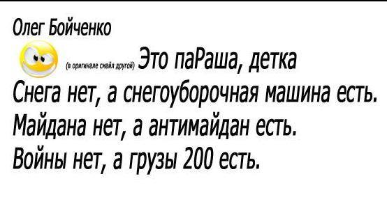 Момент убийства Бориса Немцова - Цензор.НЕТ 6518
