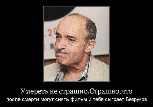 Численности безработных в России приближается к 1 млн человек, - минтруда РФ - Цензор.НЕТ 1093