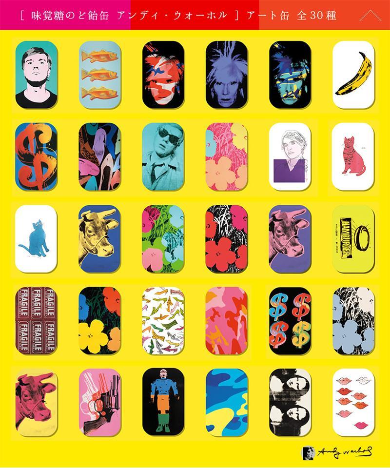 アンディ・ウォーホルのアート缶のど飴がおしゃれすぎる![味覚糖のど飴缶 アンディ・ウォーホル] | 東京トリセツ タイムズ #新商品 http://t.co/ozs8bRL1T8 http://t.co/uPzxpC2AFA