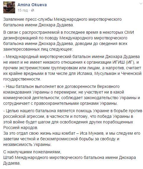 Маккейн рассказал, что предупреждал Немцова об угрозе со стороны Путина - Цензор.НЕТ 9023
