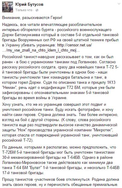 """Отвод тяжелого вооружения оказался лишь """"обманным ходом"""" террористов, - Тымчук - Цензор.НЕТ 2720"""