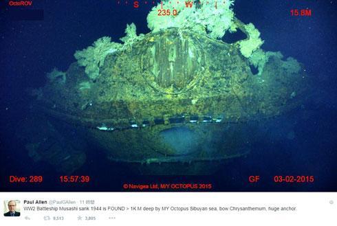 戦艦「武蔵」、海底で見つかる MS創業者ポール・アレン氏が報告 bit.ly/1wFLQYE pic.twitter.com/ZUauKe4FEn