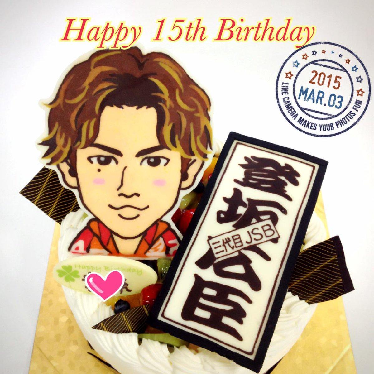 キャラデコ職人 Ar Twitter 三代目jsb 登坂広臣さんのイラストを飾ったバースデーケーキです お誕生日おめでとうございます Http T Co Wv09aqmadr Http T Co Xrk1jmcml1