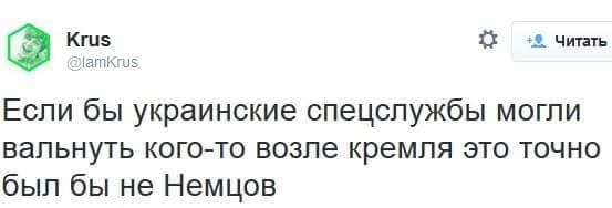 Порошенко подписал указ о создании Конституционной комиссии - Цензор.НЕТ 5055