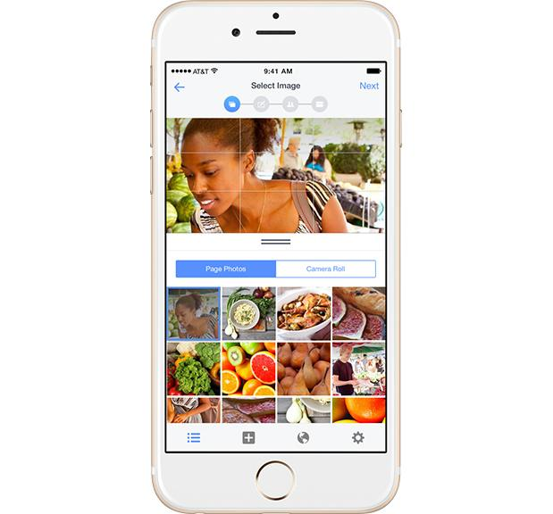 What's Hot: Facebook Ads App – Finally an app to report on-the-go http://t.co/dGwwUj7Xzb http://t.co/uZv1HST3Ga