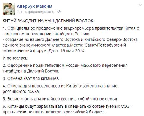 Россию ожидает волна банкротств в течение 4-6 месяцев, - польский эксперт - Цензор.НЕТ 8226