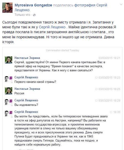 Российские врачи пичкали Надежду Савченко какой-то химией, после чего ее весь день рвало желчью, - адвокат - Цензор.НЕТ 5484