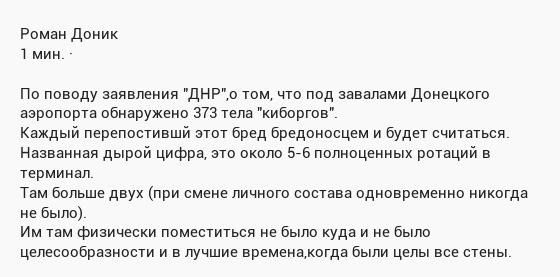 Путин использует против Европы ту же стратегию, что и Сталин, - американский историк - Цензор.НЕТ 1652