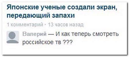 """Рада не смогла наказать экс-""""радикала"""" Мельничука за драки: решили вернуться к этому вопросу после обеда - Цензор.НЕТ 6026"""