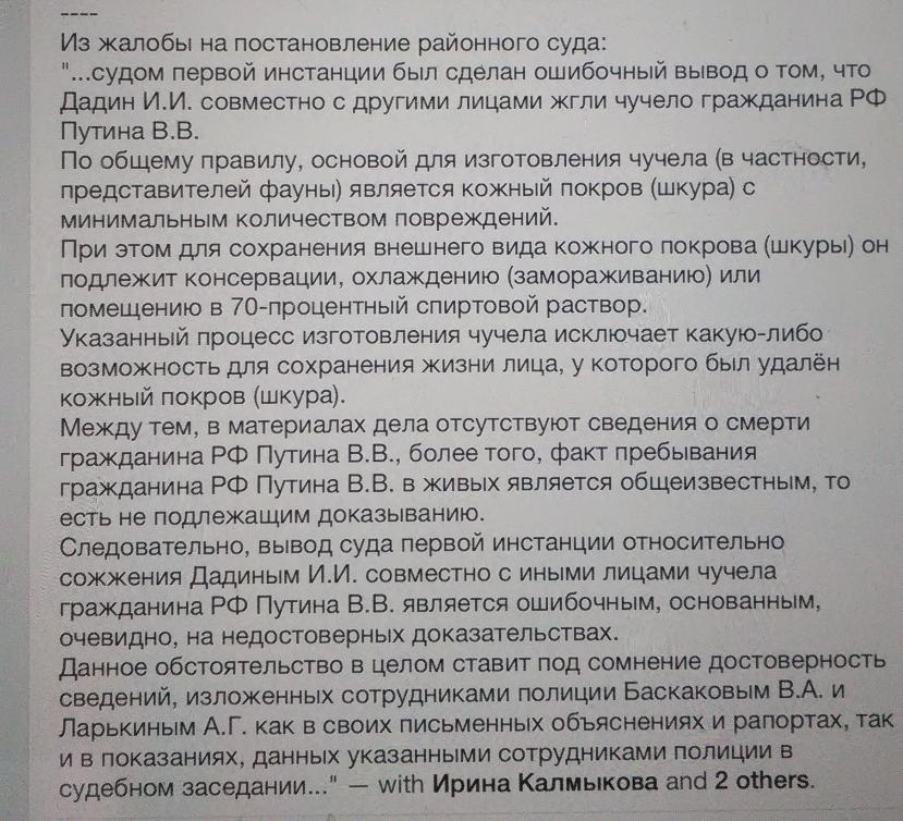 Кабмин выделит 1,8 млрд грн на компенсацию зарплат мобилизованным - Цензор.НЕТ 5368