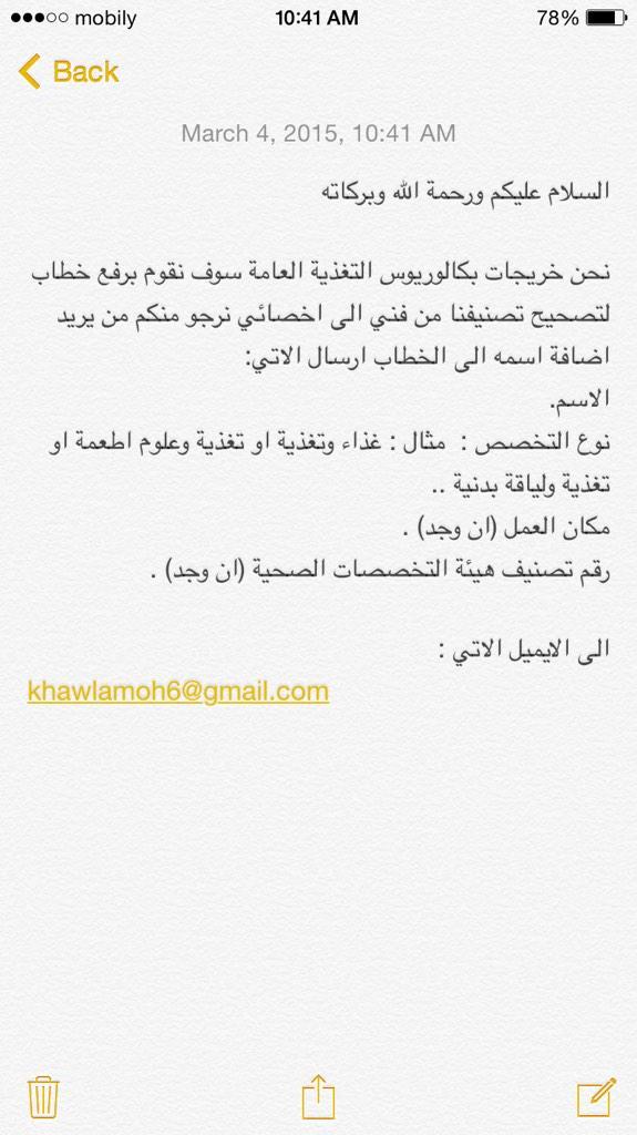 @DietArab السلام عليكم ارجو منكم التعاون معنا بريتويت شاكرين لكم http://t.co/qh8JQtVPax