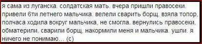 """Террористы обстреливают позиции украинских воинов на Луганском направлении. """"Горячие точки"""" - Станица, Счастье, Крымское, Трехизбенка, - пресс-центр АТО - Цензор.НЕТ 2104"""