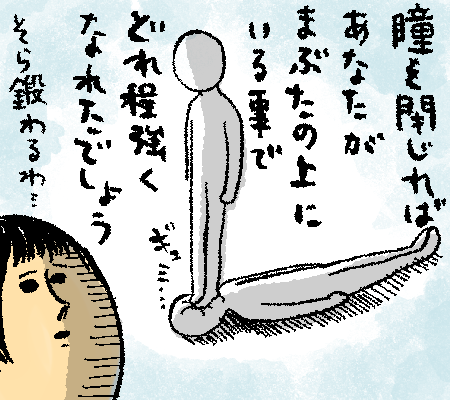 """まめきちまめこ on Twitter: """"ス..."""