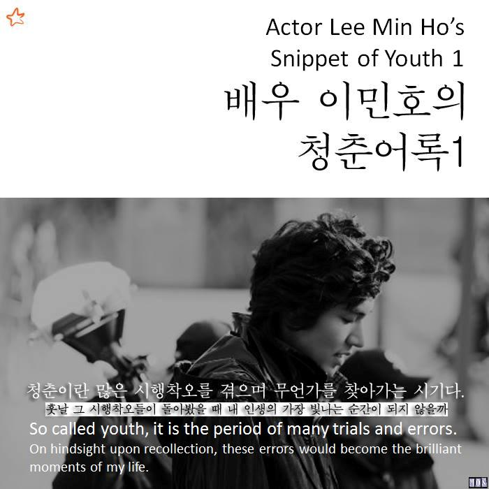 Pin by Seuwiti Pai on Lee MinHo - Burning Up (1) | Lee min ...