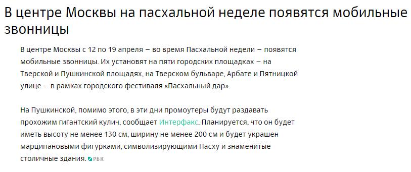 Россию ожидает волна банкротств в течение 4-6 месяцев, - польский эксперт - Цензор.НЕТ 4083