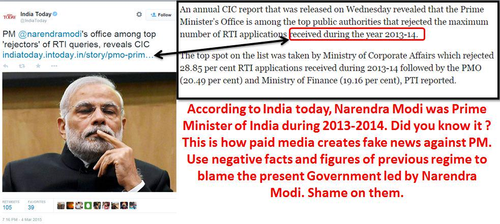 Shame on @IndiaToday for attempting a hit job on Modi Sarkar. Please quit journalism and join opposition parties. http://t.co/BnMaptlVFL
