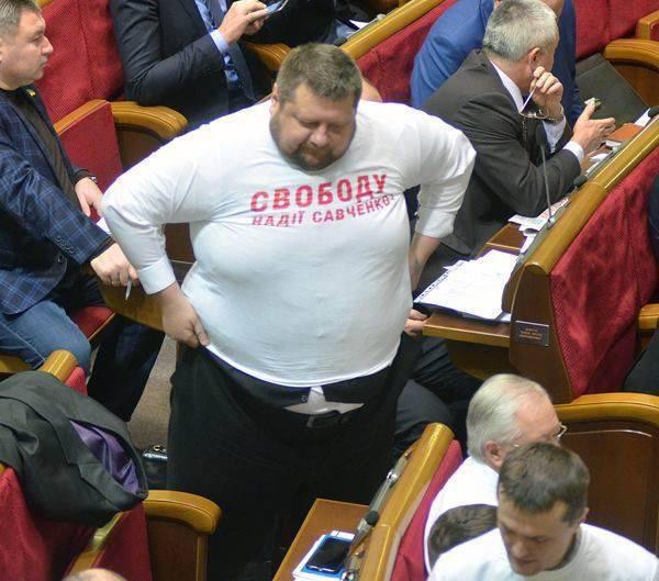 Картинки по запросу свободу наде савченко