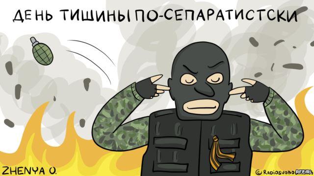 Розмазнин: Режим тишины у Донецкого аэропорта нарушают боевики Гиви - Цензор.НЕТ 8760