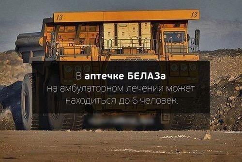 Микроавтобус с пассажирами перевернулся на Полтавщине. Есть пострадавшие, - МВД - Цензор.НЕТ 5004