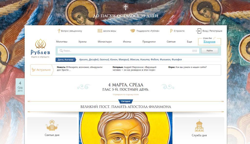 Днепропетровский горсовет избрал нового и.о. мэра города - Цензор.НЕТ 8073