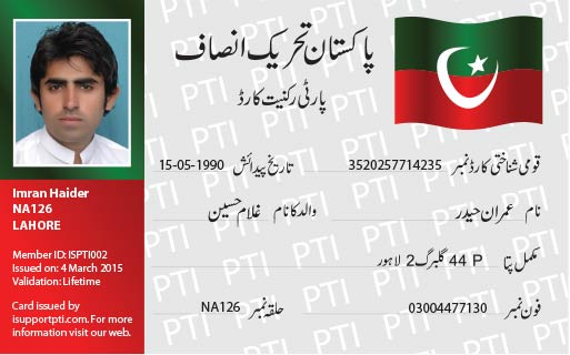 Isupportpti On Twitter Get Your Pti Membership Card  Apply