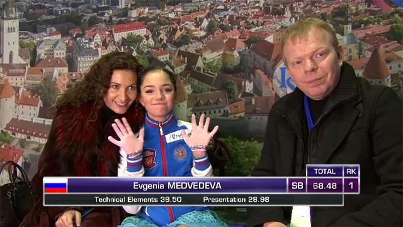 Евгения Медведева - Страница 5 B_QuYUDXEAAFZ7H